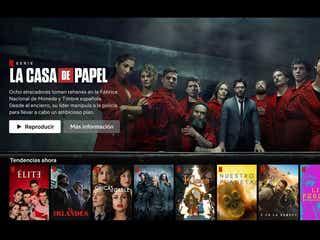 スペインで製作予定のNetflix新作ドラマ&映画5作品