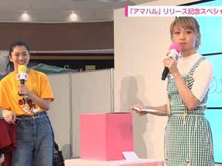 E-girls武部柚那「緊張して足がプルプル」 Dream AmiイベントでMC