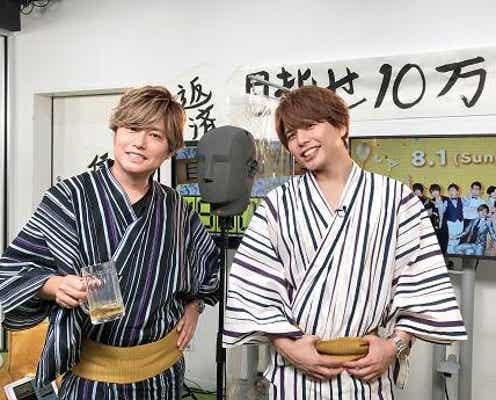森久保祥太郎と仲村宗悟、視聴者を10万円分楽しませるため、カラオケ大熱唱&浴衣生着替えを敢行<声優と夜あそび>