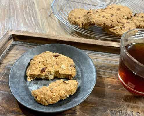 混ぜて焼くだけ!ダイエット中のおやつにぴったり♡オートミールとアーモンドのヘルシークッキー
