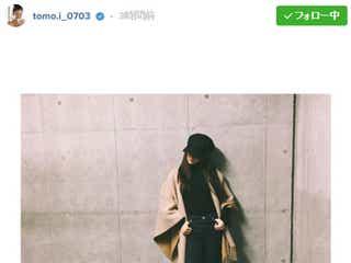 【今日の私服/板野友美】ビッグケープはクールアイテムと合わせてカッコよく!