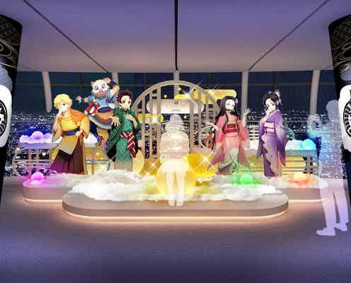 東京スカイツリーとアニメ「鬼滅の刃」のコラボイベント詳細発表、撮影スポットや物語を振り返る天望回廊