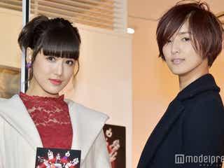 E-girls藤井夏恋、芸能界を引退した姉・萩花さんと久々2ショット公開 ファンから歓喜の声