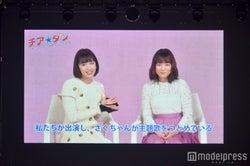 VTR出演した広瀬すず、大原櫻子 (C)モデルプレス