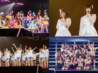 NMB48リクアワベスト50発表 山田菜々ら卒業メンバーも駆けつける