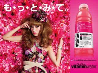 人気モデル×蜷川実花 「ビタミンウォーター」カラフル広告が街角をジャック