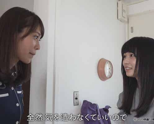 長濱ねるとの初対面シーンも 日向坂46初ドキュメンタリーの未公開カット公開