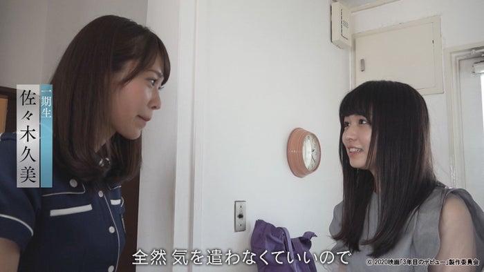 長濱ねるとけやき坂46新メンバー初対面シーン (C)2020映画「3年目のデビュー」製作委員会