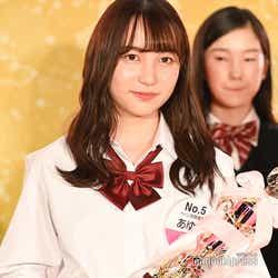"""モデルプレス - """"日本一かわいい高校一年生""""決定 「恋ステ」出演・あゆかさん「高一ミスコン2020」"""
