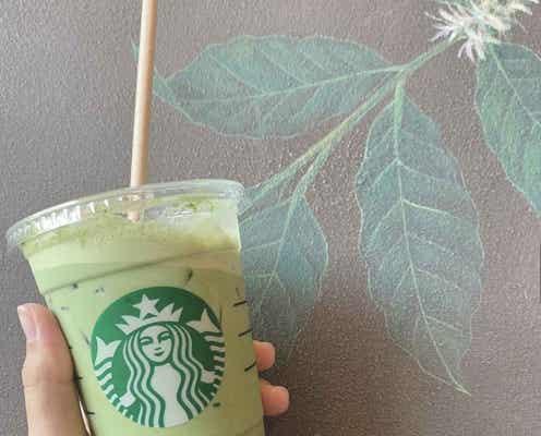 【スターバックス】抹茶ラテのアイス、9月も延長決定!おすすめ王道カスタム--スタバマニア報告書♡