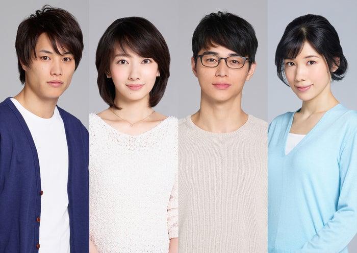 「あなたのことはそれほど」に出演する(左から)鈴木伸之、波瑠、東出昌大、仲里依紗(画像提供:TBS)