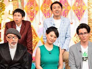 有働由美子の妹分N、NHK退局後全く違う職業に!『爆報!THE フライデー』