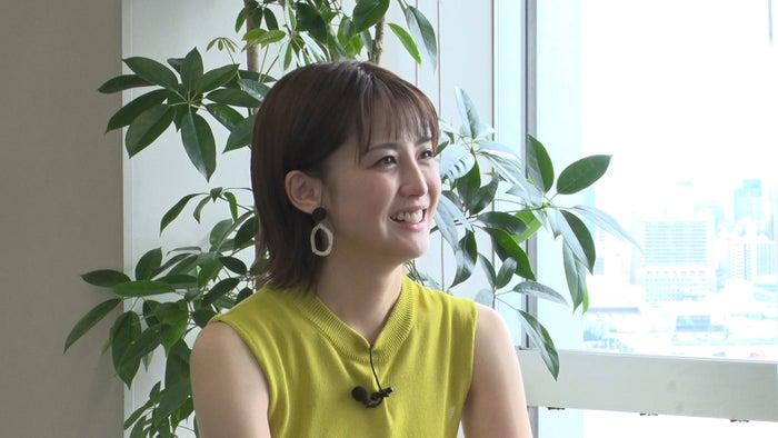流星 結婚 横浜