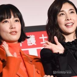 """水川あさみ、竹内結子の結婚を祝福 ドラマで""""相棒""""役"""