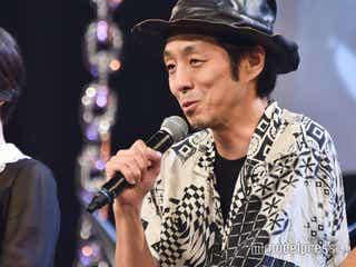 宮藤官九郎所属「グループ魂」ライブハウスでMV収録報道受け説明「発症前の撮影」
