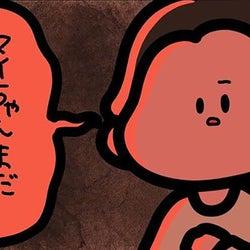 【ゾッとする話】家に帰ってこない友だち…いつも遊ぶ優しいおじさんの裏の顔に戦慄【みんなの〇〇な話 Vol.47】