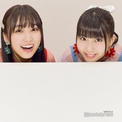 ③矢吹奈子&田中美久 (C)モデルプレス