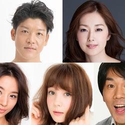フジモンが連ドラ初レギュラー 中谷美紀主演「あなたには帰る家がある」追加キャスト発表