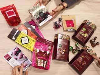 成城石井2019新作チョコレートコレクション|絶対食べたい!おすすめランキング