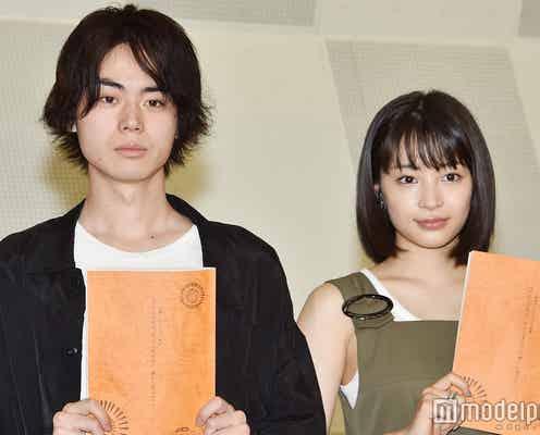 菅田将暉、オーディションで勝ち取った初体験 初共演の広瀬すずが抱く印象は?