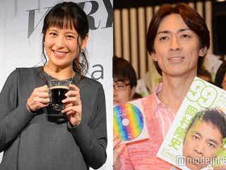 青木裕子&ナイナイ矢部夫妻に第2子誕生<コメント全文>