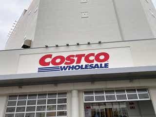 「コストコさんの本気がスゴイ…!」1度は買ってほしい人気の絶品グルメとは?
