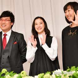 モデルプレス - 南キャンしずちゃん、山里亮太&蒼井優の新婚生活を明かす