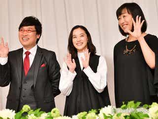 南キャンしずちゃん、山里亮太と「10年近く仲が悪かった」蒼井優を紹介した理由は?