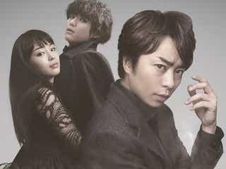 櫻井翔×広瀬すず×福士蒼汰「ラプラスの魔女」主題歌を発表