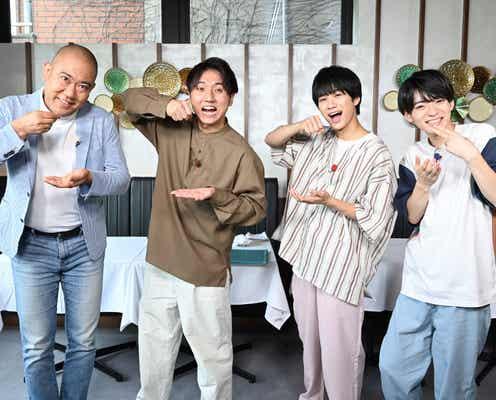 Lil かんさい嶋崎斗亜&西村拓哉、高級絶品ステーキ肉に大興奮 コロチキと対決
