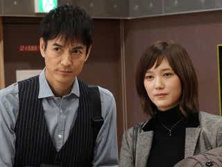 沢村一樹主演月9ドラマ「絶対零度~未然犯罪潜入捜査~」第3話あらすじ