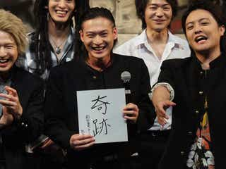 注目イケメン・松本大志、舞台版クローズZEROは「奇跡」