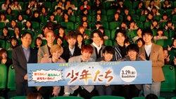 イベントの様子(C)映画「少年たち」製作委員会