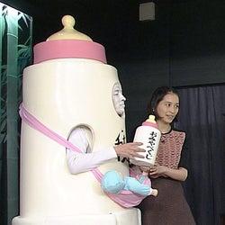 ナイナイ矢部&青木裕子、ぐるナイ初共演 交際時のエピソード披露