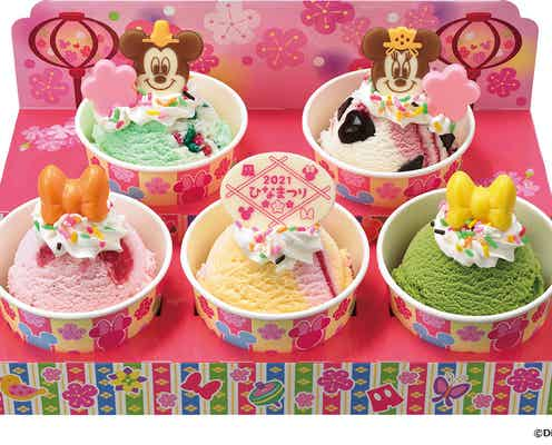 サーティワン、ミッキー&ミニーのひなだんかざり&豪華な2段アイスケーキ登場