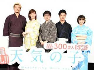『天気の子』40億円突破!10回以上鑑賞したファンに新海誠監督びっくり