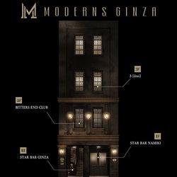 「モダーンズギンザ」銀座にバー・キャバレー・ギャラリーの複合施設が誕生