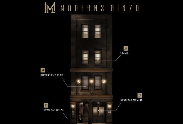 MODERNS GINZA/画像提供:三弘社
