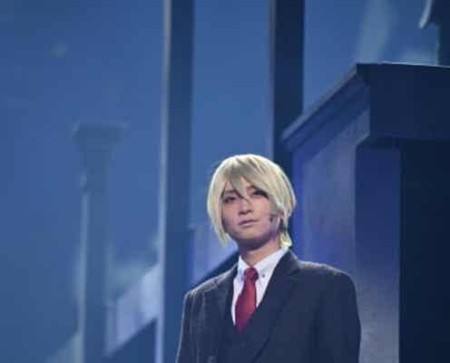 荒牧慶彦、北村諒ら出演舞台「憂国のモリアーティ」case 2、7月23日(金)開幕!キャストコメント到着!