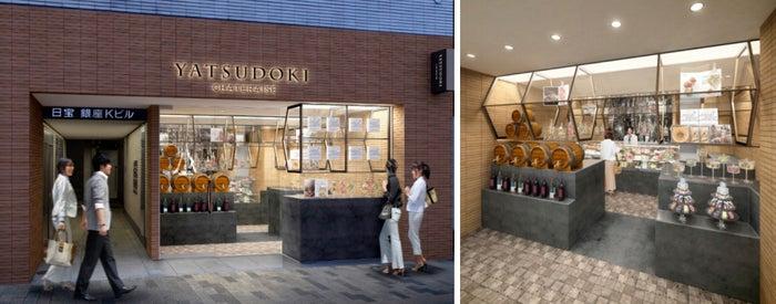 第一号店となる「YATSUDOKI銀座7丁目」/画像提供:シャトレーゼ