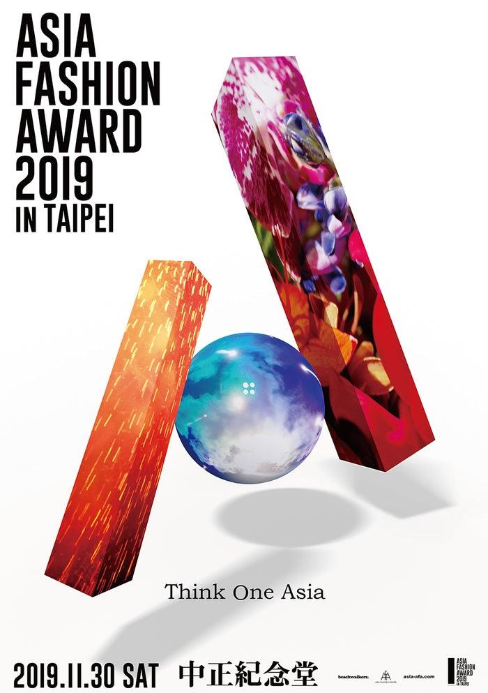 「ASIA FASHION AWARD 2019 in TAIPEI」(提供写真)