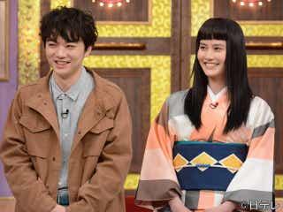 染谷将太と橋本愛、『しゃべくり007』でマニアックな趣味や悩みを告白
