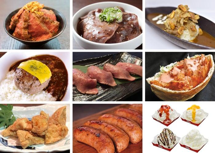 肉フェス︎ KARUIZAWA 2019/画像提供:AATJ