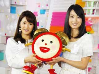 『めざましテレビ』お天気キャスターが長野美郷から小野彩香にバトンタッチ