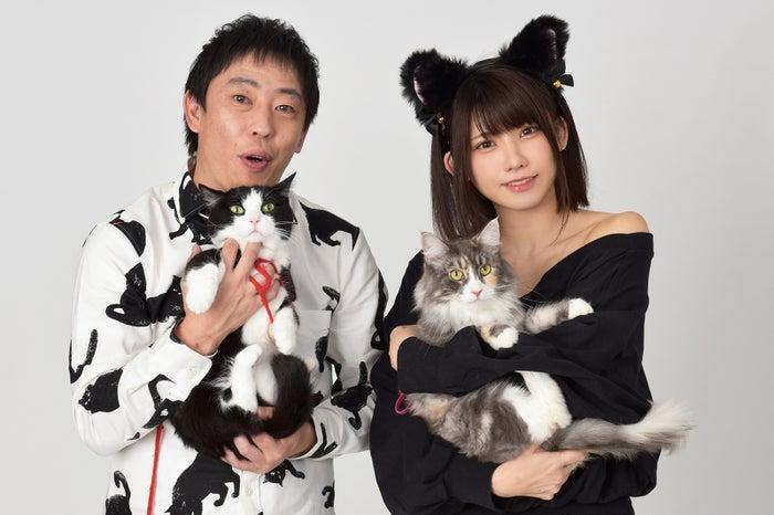 森田哲矢、えなこ (C)テレビ大阪