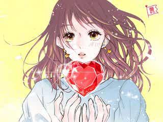 【前編】12星座別♡「あなた史上最高の恋」はこんな形