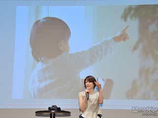吉瀬美智子、愛娘の写真を初公開 仲睦まじい家族関係明かす