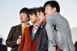 新井浩文、笠原秀幸、ムロツヨシ、佐藤二朗 (C)モデルプレス