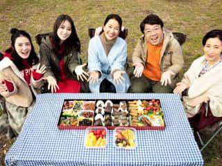4月のオトナの土ドラは羽田美智子主演!隕石落下を目前に家族がスパークする『隕石家族』