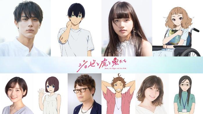 (上段左から)中川大志、清原果耶(下段左から)宮本侑芽、興津和幸、Lynn(C)2020 Seiko Tanabe/KADOKAWA/Josee Project
